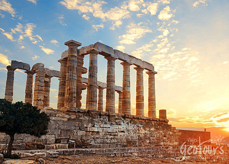 Bellezas de Grecia  (8 Días)  inicio/fin Atenas