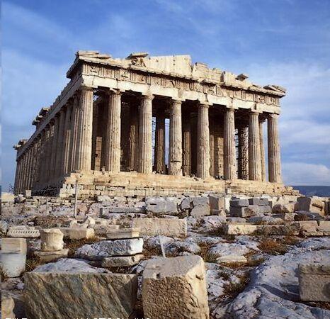 Viajes para Atenas, Grecia 4 días