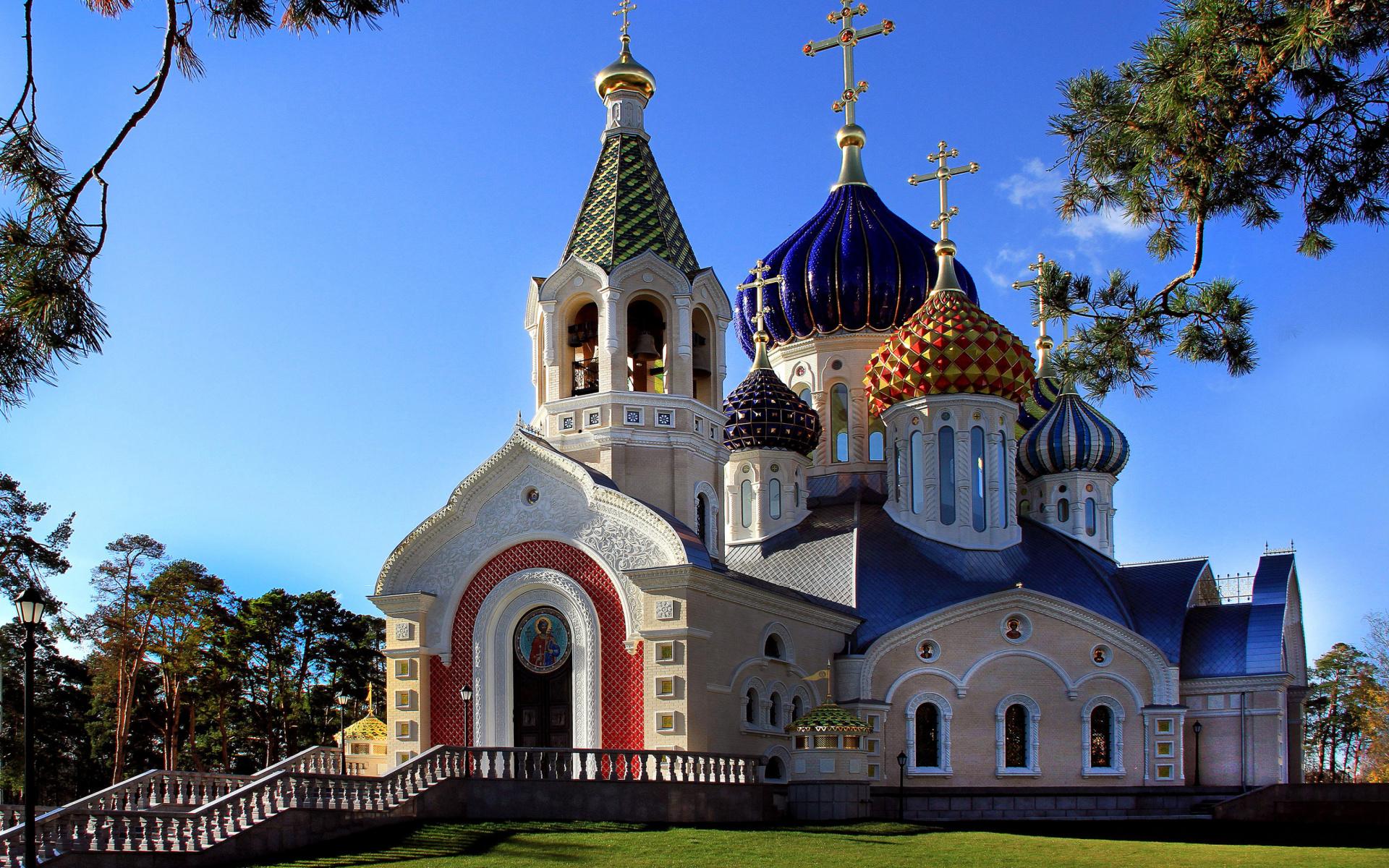 Viaje a Rusia y Dos Capitales